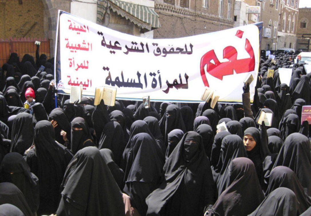 tawakkol karman a feminist islamist Tawakkol karman a feminist islamist essay academic writing service.