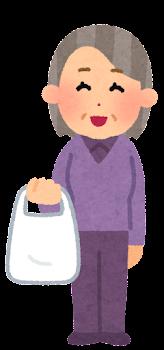 ビニール袋を持つ人のイラスト(おばあさん)