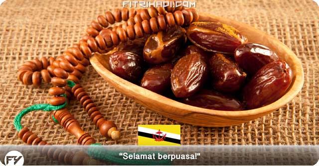 Jadual Waktu Buka Puasa dan Imsak 2017 - Brunei
