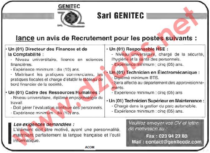 إعلان توظيف في شركة GENITEC الجزائر العاصمة جانفي 2019