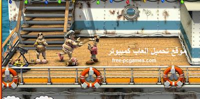 تحميل لعبة ازاى تخنق جارك 2 للكمبيوتر من ميديا فاير