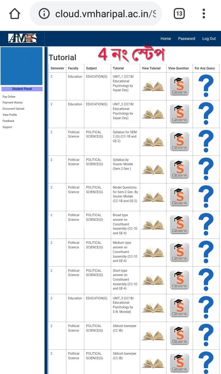 Haripal College Online Exams & Online Classes BA- General /Hons University of Burdwan 2020