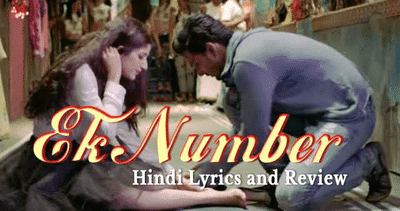 ek-number-song-lyrics-in-hindi