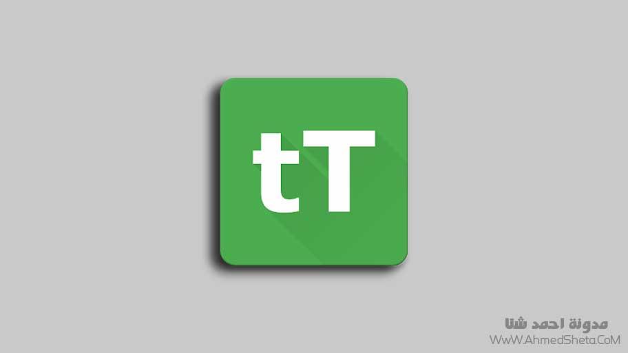 تنزيل تطبيق tTorrent Lite - Torrent Client لتحميل ملفات التورنت للأندرويد 2020