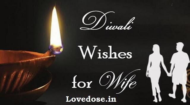cute diwali wishes