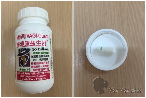 【赫而司】VAGI-Guard婦淨康益生菌植物膠囊