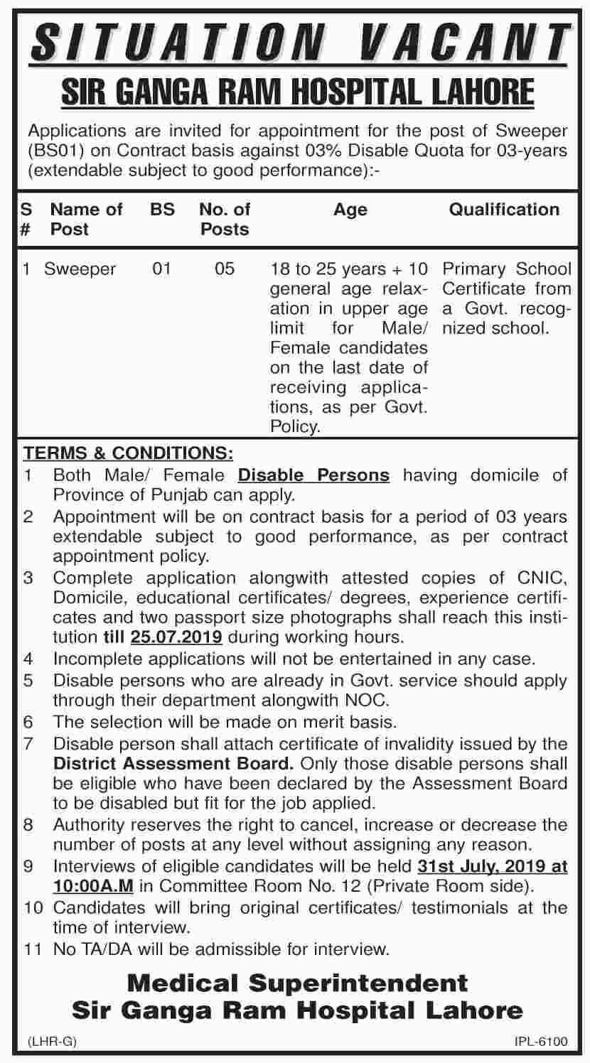 Jobs in Ganga Ram Hospital Lahore 10 July 2019