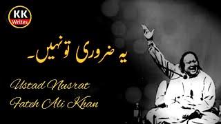 ye zrori to nahi-Nusrat Fateh Ali Khan Whatsapp Status-NFAK Qawwali Status