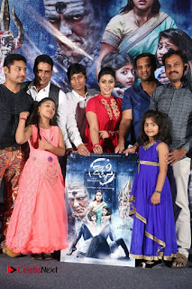 Rakshasi First Look Launch  0007.jpg