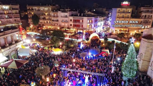 Τι εκπλήξεις μας περιμένουν στο άναμμα του Χριστουγεννιάτικου Δέντρου στο Άργος (πρόγραμμα)