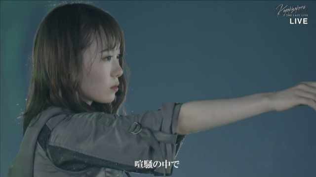 KEYAKIZAKA46 THE LAST