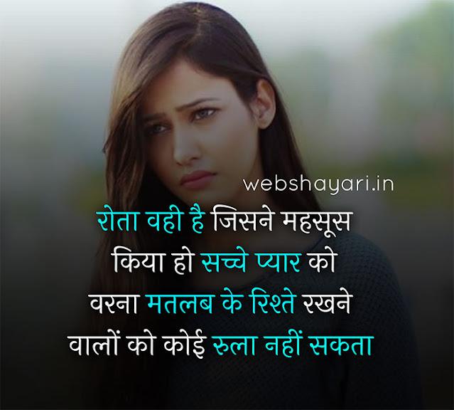dard bhari shayari hindi image download HD