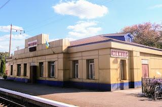 Межова. Залізничний вокзал