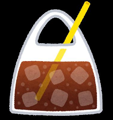 袋に入ったコーラのイラスト