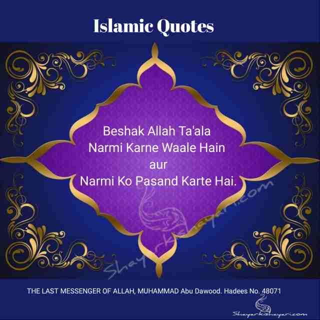 Islamic_Quotes,anmol-vachan,achchi-baten,Suvichar