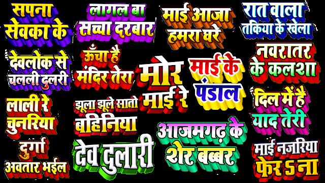 hindi font generator