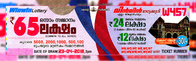 "Keralalottery.info, ""kerala lottery result 23 4 2018 Win Win W 457"", kerala lottery result 23-04-2018, win win lottery results, kerala lottery result today win win, win win lottery result, kerala lottery result win win today, kerala lottery win win today result, win win kerala lottery result, win win lottery W 457 results 23-4-2018, win win lottery w-457, live win win lottery W-457, 23.4.2018, win win lottery, kerala lottery today result win win, win win lottery (W-457) 23/04/2018, today win win lottery result, win win lottery today result 23-4-2018, win win lottery results today 23 4 2018, kerala lottery result 23.04.2018 win-win lottery w 457, win win lottery, win win lottery today result, win win lottery result yesterday, winwin lottery w-457, win win lottery 23.4.2018 today kerala lottery result win win, kerala lottery results today win win, win win lottery today, today lottery result win win, win win lottery result today, kerala lottery result live, kerala lottery bumper result, kerala lottery result yesterday, kerala lottery result today, kerala online lottery results, kerala lottery draw, kerala lottery results, kerala state lottery today, kerala lottare, kerala lottery result, lottery today, kerala lottery today draw result, kerala lottery online purchase, kerala lottery online buy, buy kerala lottery online, kerala lottery tomorrow prediction lucky winning guessing number, kerala lottery, kl result,  yesterday lottery results, lotteries results, keralalotteries, kerala lottery, keralalotteryresult, kerala lottery result, kerala lottery result live, kerala lottery today, kerala lottery result today, kerala lottery results today, today kerala lottery result"