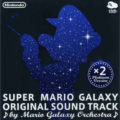 Warriors Into The Wild Audiobook: Blog-a-bing. Blog-a-boom.: A Geek Mom On Mario Music