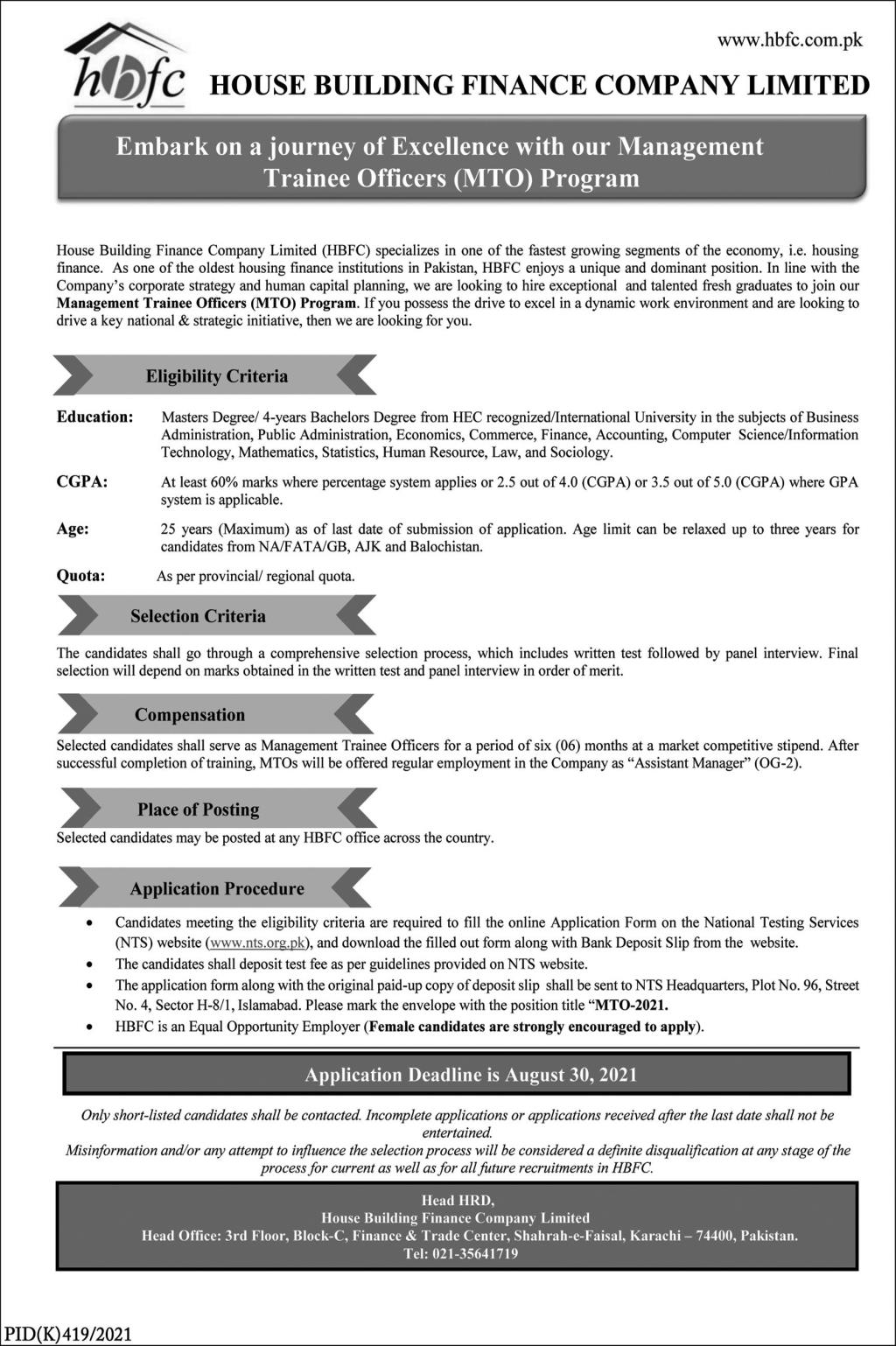 House Building Finance Company Limited HBFC Karachi Jobs 2021 For Management Trainee Officers MTO Program