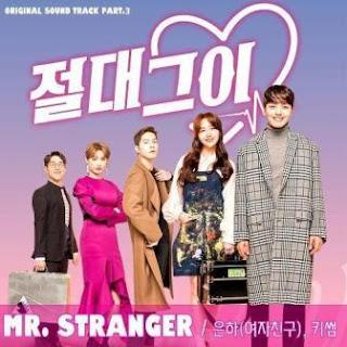 Eunha (GFRIEND) & Kisum - Mr. Stranger Mp3