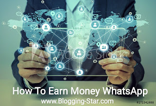How To Earn Money With Whatsapp in Hindi