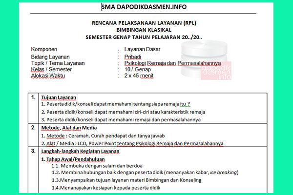 RPL BK SMA Kelas 10 Revisi Terbaru 1 Halaman Kurikulum 2013, Contoh Rencana Pelaksanaan Pelayanan BK Bimbingan Konseling Format 1 Lembar