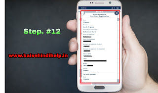 online free me voter id card kaise banaye