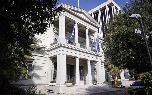 «Philia Forum»: Πολυμερής διάσκεψη ΥΠΕΞ στην Αθήνα