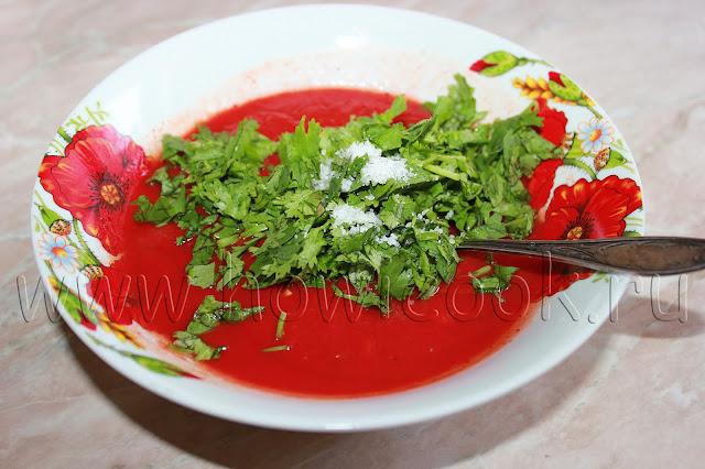 рецепт соуса сацебели с пошаговыми фото