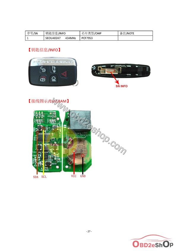 jmd-handy-baby-ii-remote-unlock-wiring-diagram-27