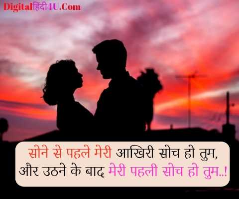 love-quotes image download