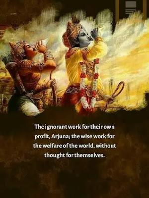 krishna quotes bhagavad gita in english
