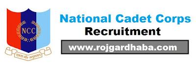 http://www.rojgardhaba.com/2017/06/ncc-national-cadet-corps-jobs.html