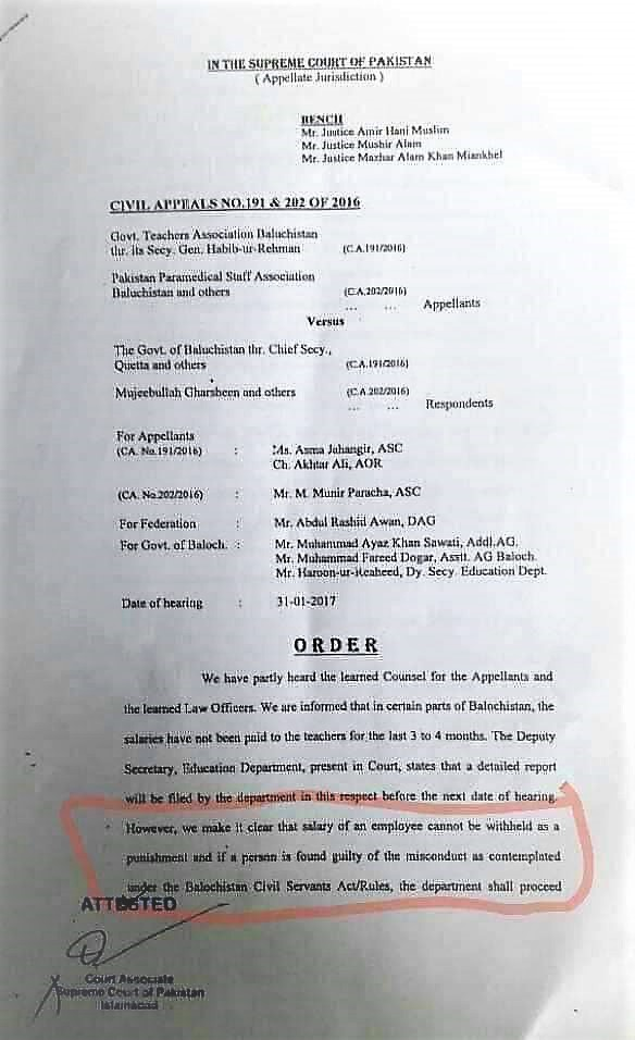 SUPREME COURT OF PAKISTAN DECISION - SALARY OF ANY EMPLOYEE CANNOT BE WITHHELD AS A PUNISHMENT