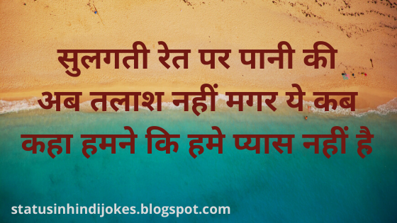 romantic shayari in hindi for love