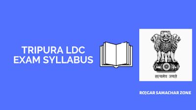 tripura lower division clerk syllabus