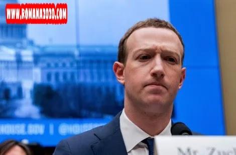 أخبار العالم: مقاطعة فيسبوك facebook تخلف خسائر بـ56 مليار دولار