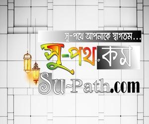 su-path.com