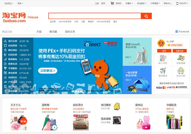 Borong Barang Tanpa Orang Tengah Dari China - Rahsia Taobao China