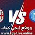 مشاهدة مباراة نابولي وميلان بث مباشر رابط ايجي لايف 22-11-2020 في الدوري الايطالي