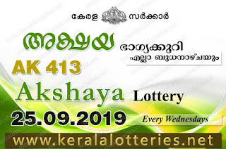 KeralaLotteries.net, akshaya today result: 25-09-2019 Akshaya lottery ak-413, kerala lottery result 25-09-2019, akshaya lottery results, kerala lottery result today akshaya, akshaya lottery result, kerala lottery result akshaya today, kerala lottery akshaya today result, akshaya kerala lottery result, akshaya lottery ak.413 results 25-09-2019, akshaya lottery ak 413, live akshaya lottery ak-413, akshaya lottery, kerala lottery today result akshaya, akshaya lottery (ak-413) 25/09/2019, today akshaya lottery result, akshaya lottery today result, akshaya lottery results today, today kerala lottery result akshaya, kerala lottery results today akshaya 25 09 19, akshaya lottery today, today lottery result akshaya 25-09-19, akshaya lottery result today 25.09.2019, kerala lottery result live, kerala lottery bumper result, kerala lottery result yesterday, kerala lottery result today, kerala online lottery results, kerala lottery draw, kerala lottery results, kerala state lottery today, kerala lottare, kerala lottery result, lottery today, kerala lottery today draw result, kerala lottery online purchase, kerala lottery, kl result,  yesterday lottery results, lotteries results, keralalotteries, kerala lottery, keralalotteryresult, kerala lottery result, kerala lottery result live, kerala lottery today, kerala lottery result today, kerala lottery results today, today kerala lottery result, kerala lottery ticket pictures, kerala samsthana bhagyakuri