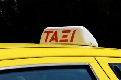 Taxi Aeropuerto de Atenas