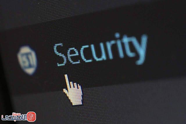 تلقي رسائل أمنية من الشركات عبر بريدك او هاتفك