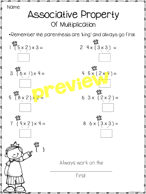 Associative property of multiplication freebie