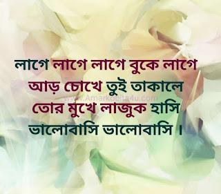 Lajuk Hasi Lyrics