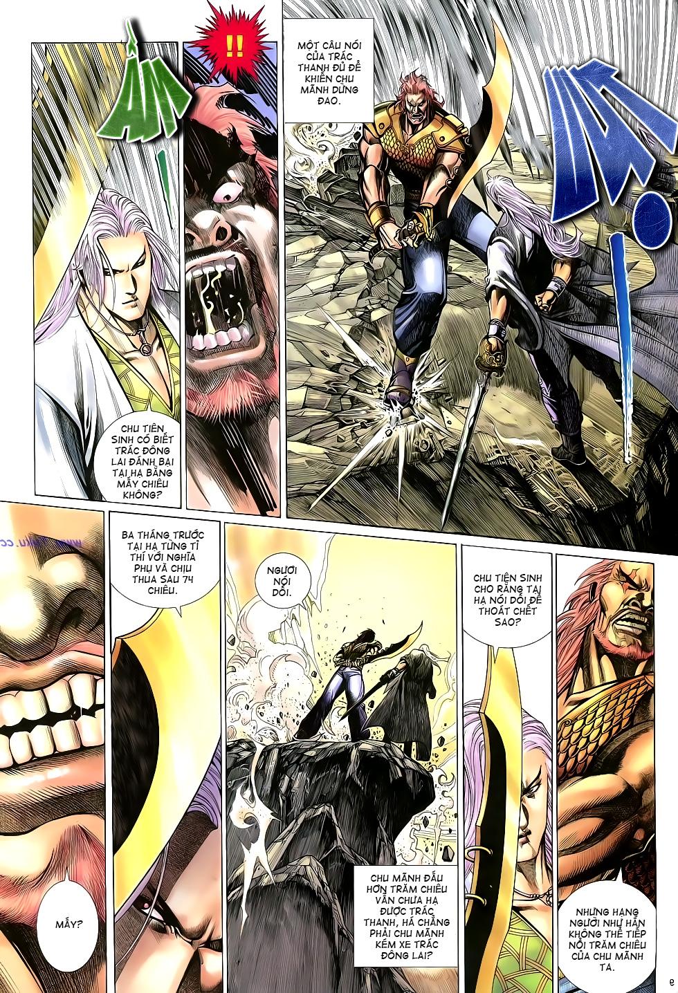 Anh hùng vô lệ Chap 16: Kiếm túy sư cuồng bất lưu đấu  trang 10