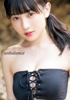 PB「unbalance」 zip online dl and discussion