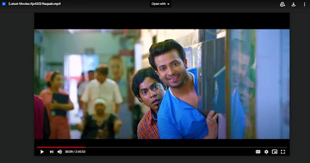 .নাকাব. বাংলা ফুল মুভি । .Naqaab. Full HD Movie Watch । Naqaab সিনেমা সাকিব