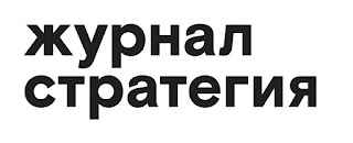 https://strategyjournal.ru/partners-news/nauchite-na-margaret-tetcher/?fbclid=IwAR1grPKwUCRxK0cWcpigQMHOKTztAtHYkvBSHctPIjc8Cxc30d-0fWmHk9c