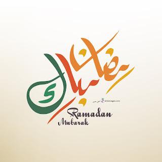 صور رمضان مبارك 2021